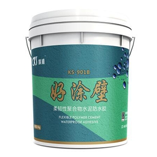 KS-901B好涂壁柔韧性聚合物水泥防水胶