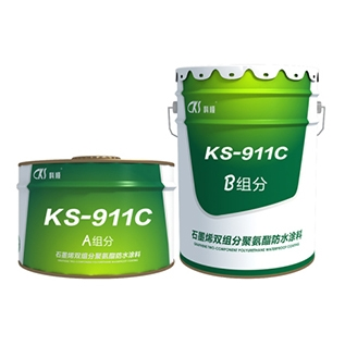 KS-911C石墨烯双组分聚氨酯防水涂料