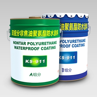 KS-911非焦油双组分聚氨酯防水涂料