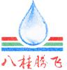 广西防水工程