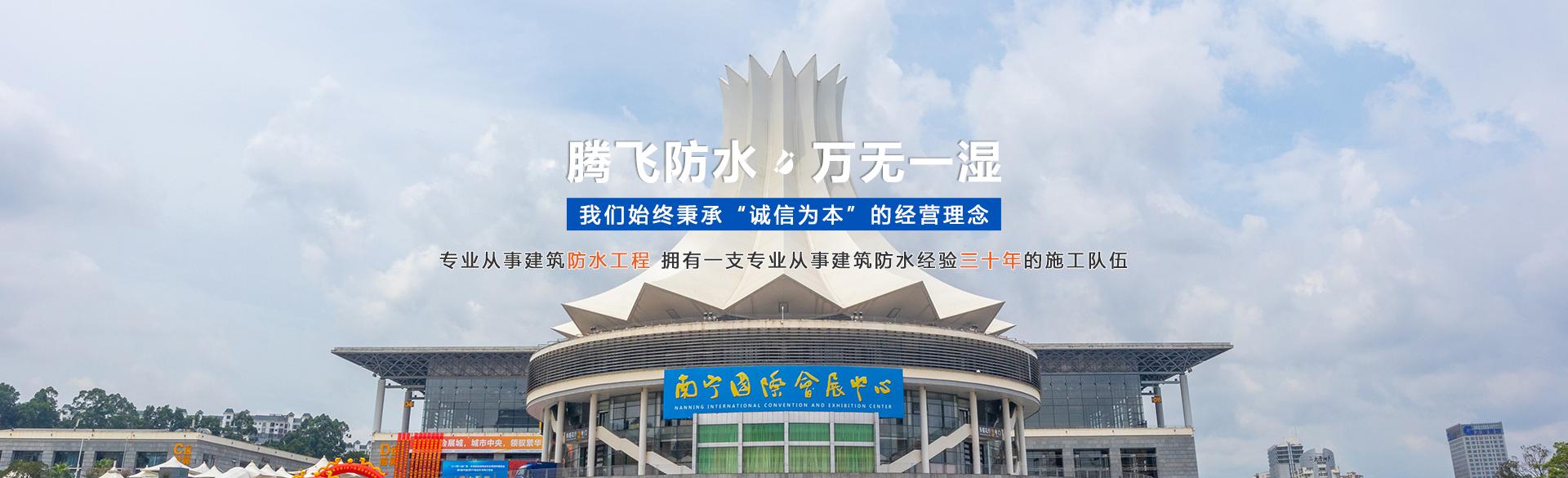 http://www.gxtengfei.cn/data/upload/202005/20200521162126_636.jpg