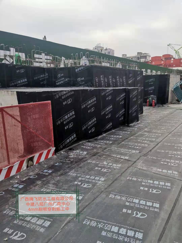 中建八局广州广商中心